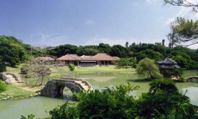 Château Okinawa Ryukyu Gusukus
